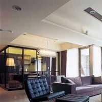 北京家庭式公寓裝修