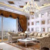 上海兆庭装饰怎么样