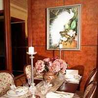 窗帘餐厅三室两厅两卫三居装修效果图